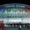 Tokyo 2020: Smartphones werden zu Olympiamedaillen
