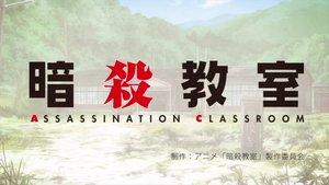 Assassination Classroom (Anime): Stream, Handlung & Veröffentlichungen
