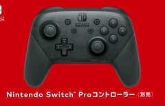 Nintendo Switch:...