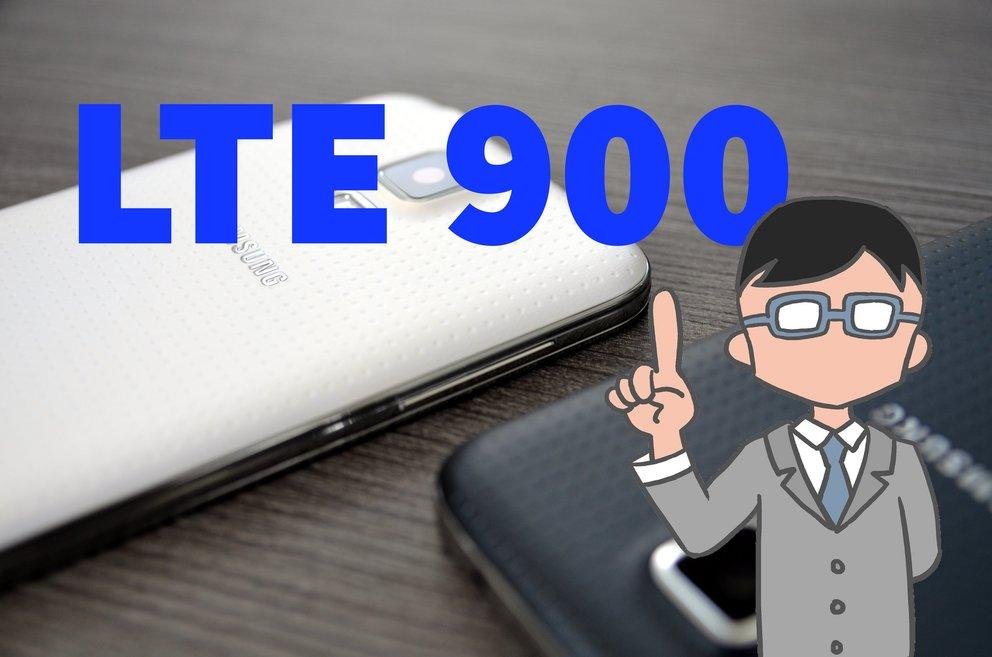 Telekom startet LTE 900 für besseren Indoor-Empfang: Diese Smartphones sind geeignet