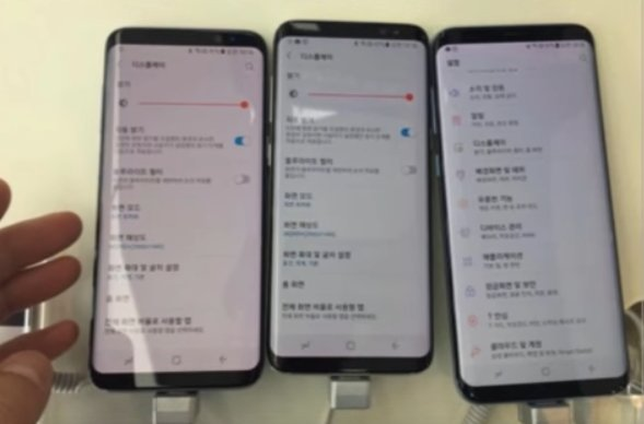 Samsung-Galaxy-S8-Rotstich-Display_01