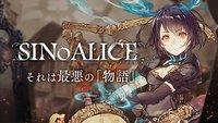 SINoALICE: Gameplay-Trailer zum neuen Spiel des NieR-Machers