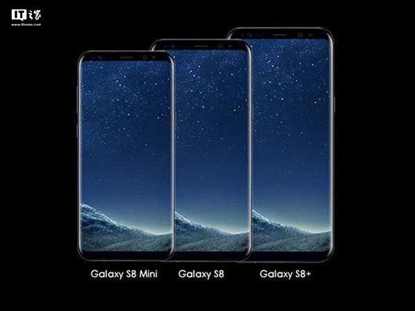 Sieht so das Galaxy S8 mini aus? Bildquelle: IT Home