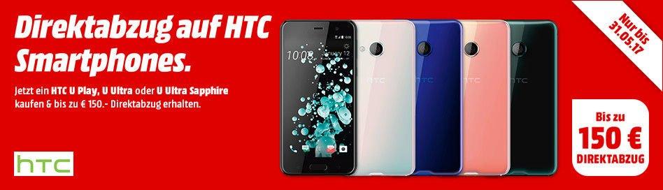 HTC-bei-MediaMarkt