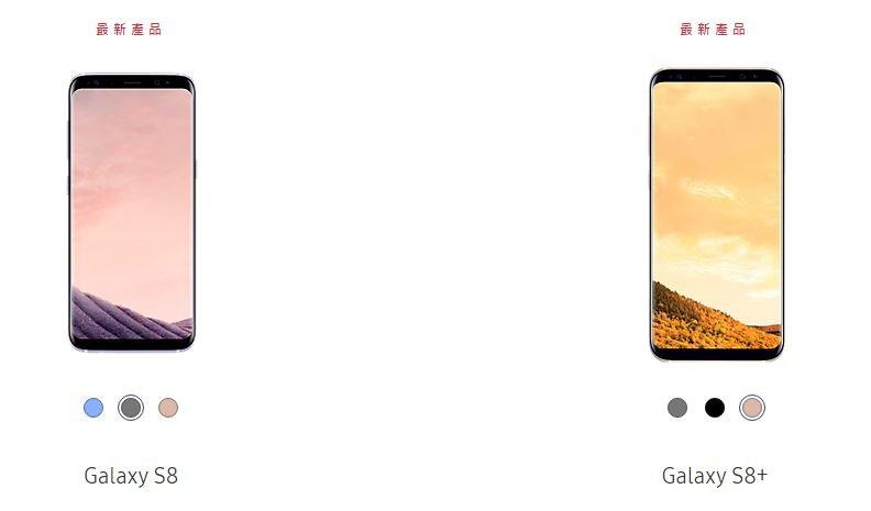 Samsung Galaxy S78 Neue Farben