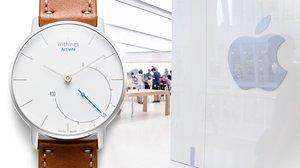 Apple & Nokia: Aus Streithähnen werden Partner