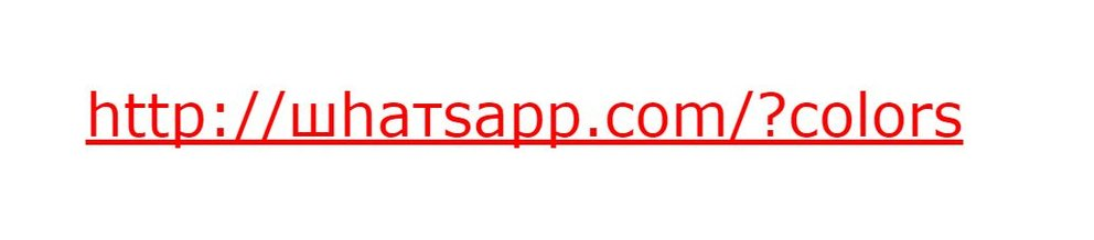 """Vorsicht vor dieser URL, das """"w"""" und das """"t"""" im Namen sind ausgetauscht, es handelt sich um eine Falle"""