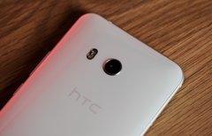HTC U11 enthält Hinweise auf...