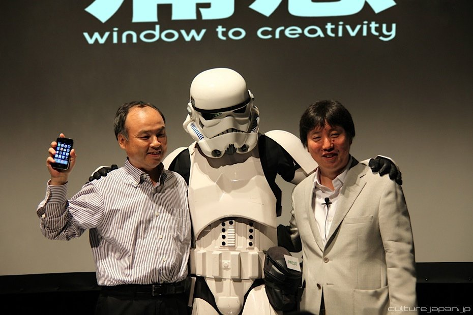Masayoshi Son,Softbank