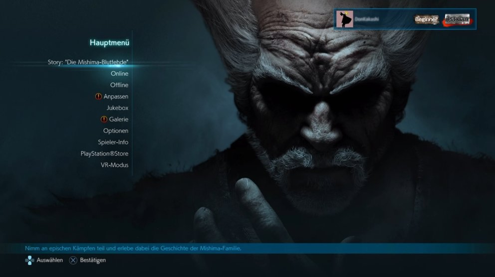 Tekken_7_menue_2