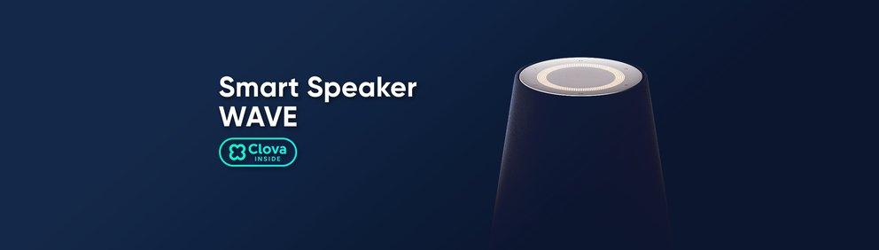Lines smarter Lautsprecher WAVE sieht ziemlich normal aus und kann sich nicht von Echo, HomePod und Co. absetzen (Quelle: Line)