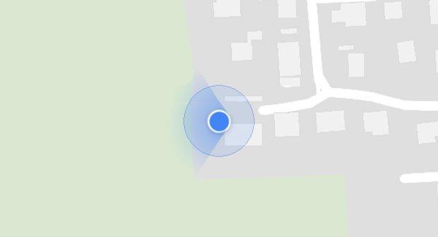 Android: Kompass kalibrieren – so gehts