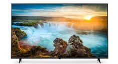 ALDI-TV im Angebots-Check: 4K-Fernseher mit 65 Zoll heute erhältlich, mit kostenloser Lieferung