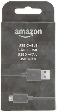 Amazon-USB-Kabel