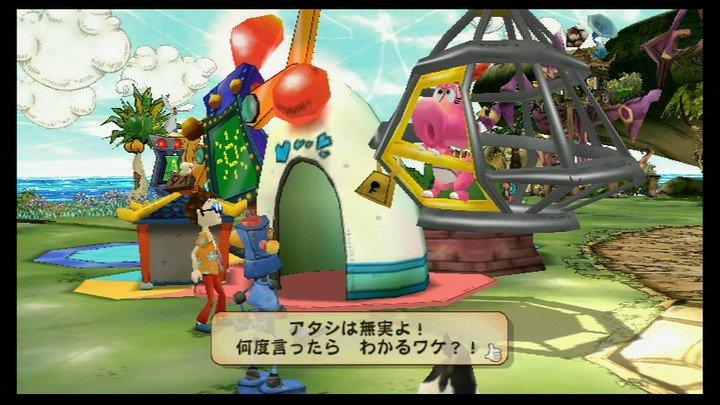 captain-rainbow-birdo