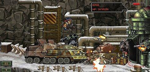 commandoScreen2 (1)