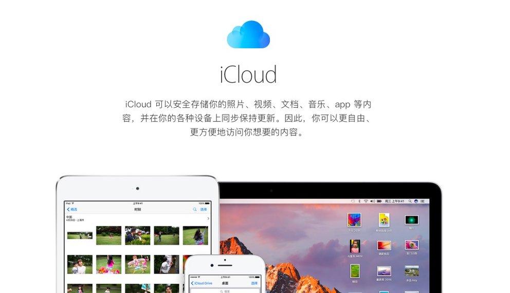 Apple baut Rechenzentrum in China auf - 'Keine Hintertüren'