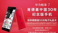 Köstlich: Huawei und KFC bringen gemeinsames Smartphone heraus