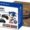 Atari und Sega Genesis: Retro-Konsolen in Kürze vorbestellbar