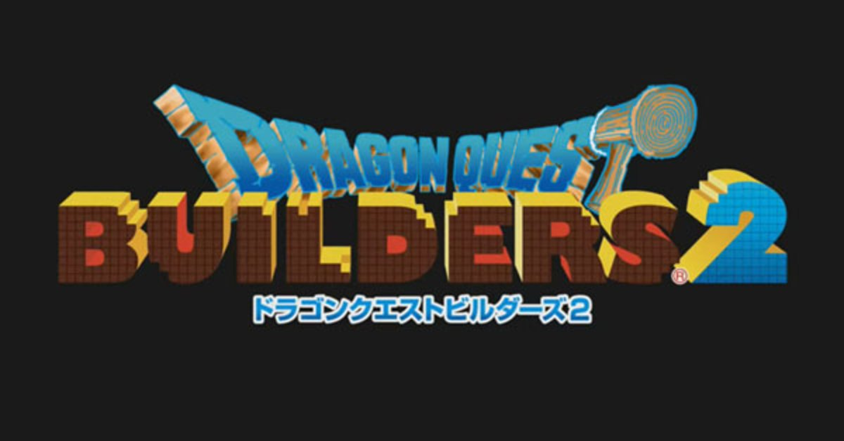 Dragon Quest Builders 2: Release, News Und Trailer   Alle Infos Bei GIGA