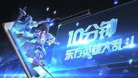 Regulierung gegen MOBA-Sucht: Chinesische Spieler kaufen sich falsche Identitäten