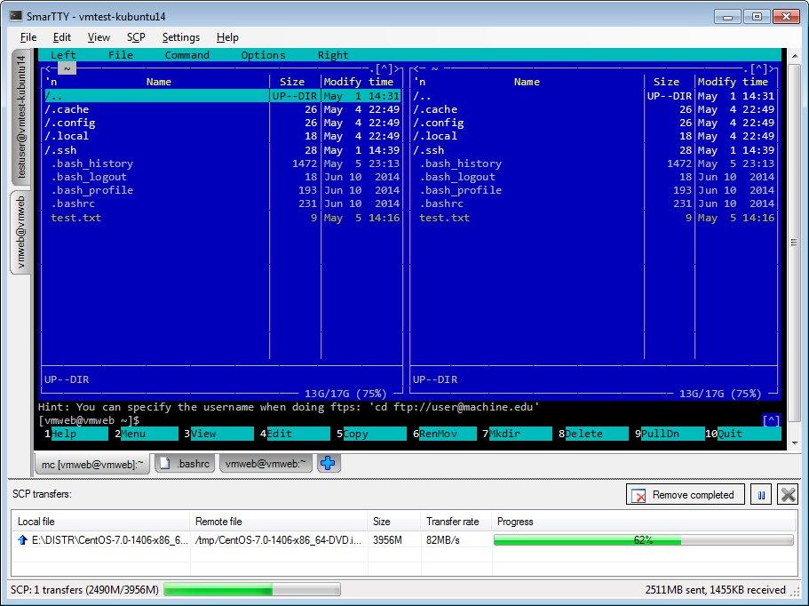 smartty-screenshot2