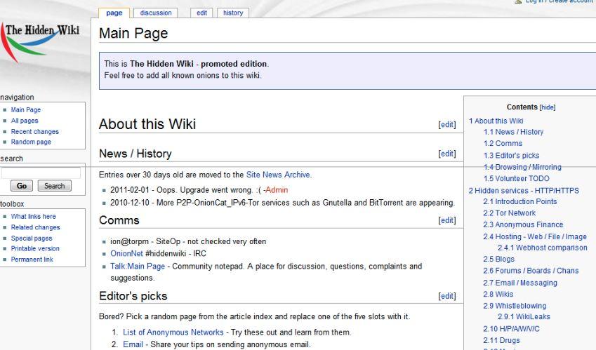 Hidden wiki link for tor browser гидра инструкция по работе в тор браузер hydra