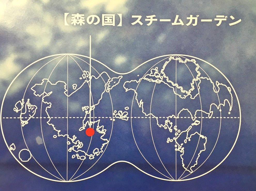 Schau auf den linken, unteren Bereich der Karte. Na, erkannt?