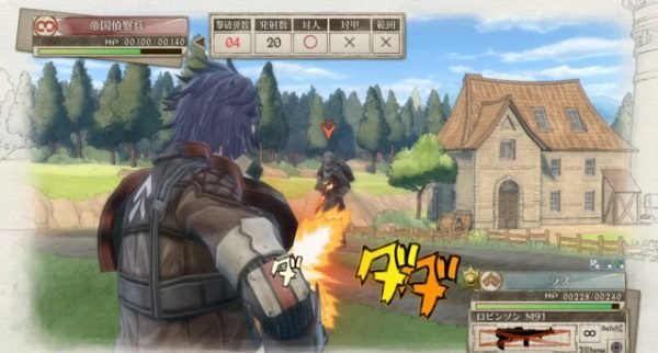 valkyria-chronicles-4-screenshot-1
