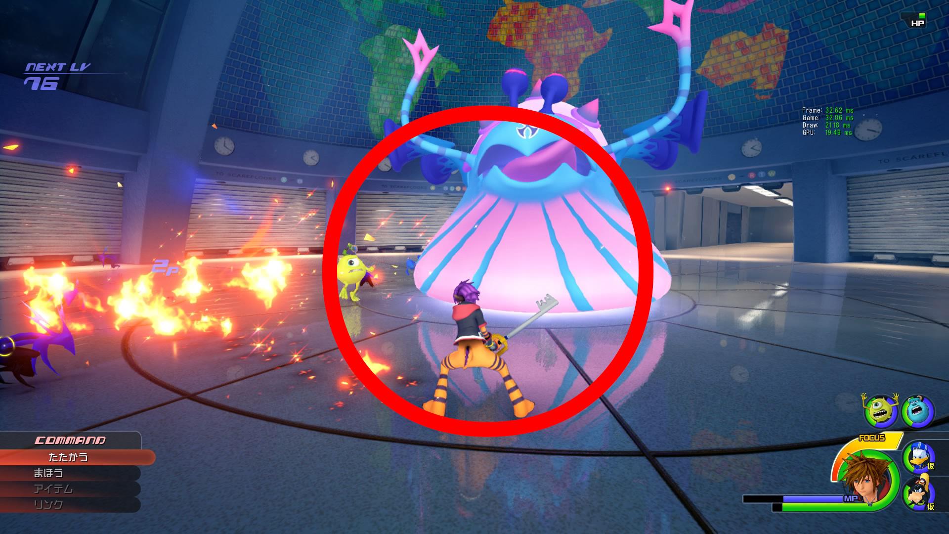 Die Monster Ag In Kingdom Heart 3 Leak Offenbart Mögliche Neue Welt