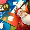 <i>iTunes-Karten mit Rabatt im Dezember 2017</i>
