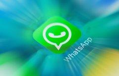 WhatsApp erhält...