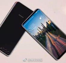 Huawei P20: So schön sieht der iPhone-X-Killer aus (Update)