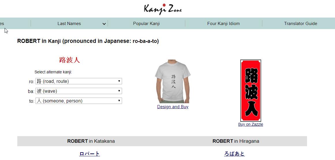 Dein Name Auf Japanisch So Klappts