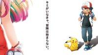 Pokémon: Neuer Trailer zu kommendem Kino-Film