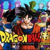 Wo kann man Dragon Ball Super im Stream legal online sehen?