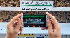 Google Übersetzer: Smartphone-App bekommt geniale Offline-Funktion