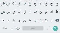 Arabische Tastatur in Android nutzen – so geht's