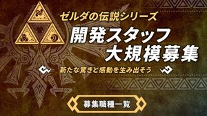 Erstes Lebenszeichen eines neuen Zelda-Spiels aufgetaucht
