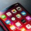 Apple enttäuscht: Dieser Service ist ein Flop
