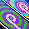 Google-Browser: Sicherheitslücke bei Android nach Jahren geschlossen