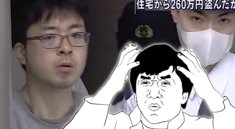 Ehemaliger Profi-Gamer festgenommen, weil er angeblich Omas beklaut