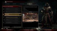 Mortal Kombat 11: KI-Kämpfe - die besten Einstellungen für AFK-Farmen