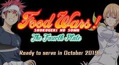 "Food Wars! Staffel 4: Wann erscheint ""The Fourth Plate""?"
