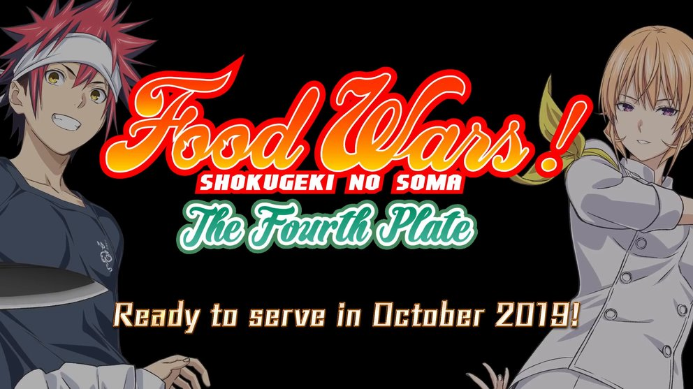 Food Wars The Fourth Plate Staffel 4