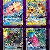 Pokémon-Karte muss für die Weltmeisterschaft gebannt werden, aber nicht weil sie zu...