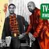 TV-Tipps von Marco: Verbotener Film, cooles Remake und ein Wunderkind