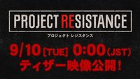 "Neues Resident Evil? Das wissen wir über Capcoms ""Project Resistance"""