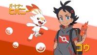 Der Held des neuen Pokémon-Anime heißt Go – ist er die Ablöse für Ash?
