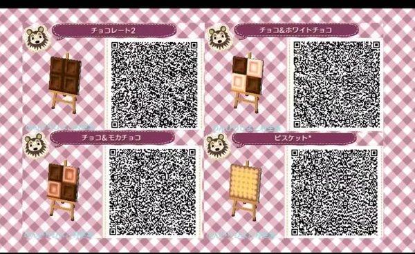 Animal Crossing New Horizons Qr Codes Scannen Und Die Besten